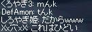 b0182640_859570.jpg