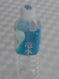 7月23日(木) 竜水_e0034141_114105.jpg