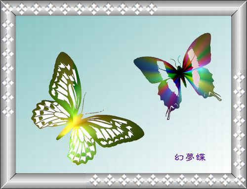 c0106443_961251.jpg
