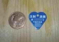 f0142953_0514330.jpg
