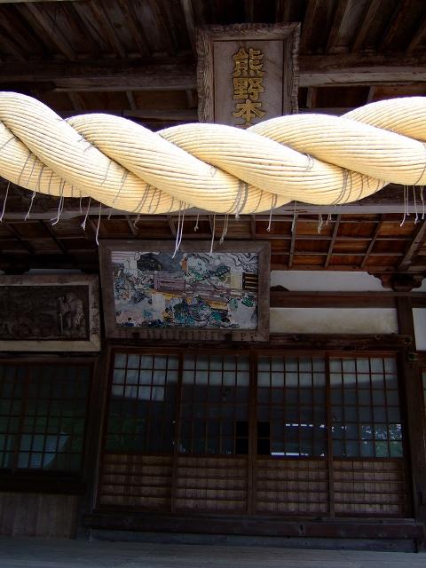 熊野本宮社_b0095061_19444335.jpg
