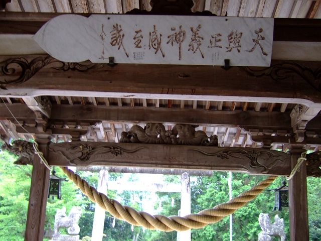 熊野本宮社_b0095061_19461187.jpg
