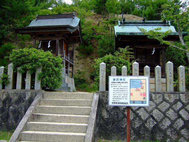 熊野・諏訪神社_b0095061_19504925.jpg