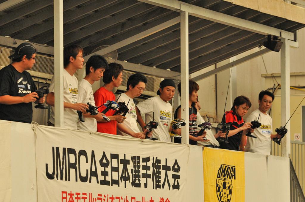 トゥエルブ全日本 写真達 1_e0166663_921131.jpg