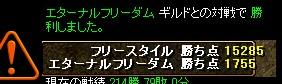 b0126064_22562881.jpg
