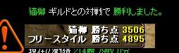 b0126064_22564576.jpg