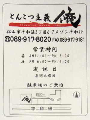 f0056567_9241634.jpg