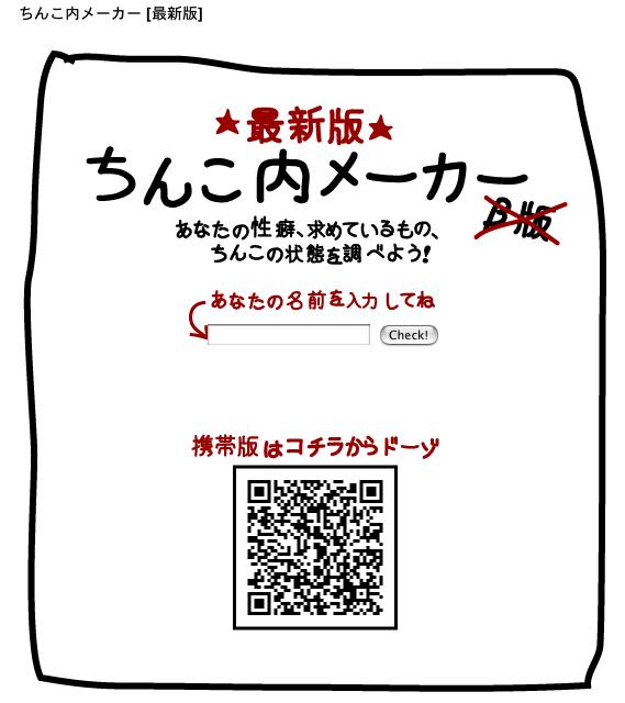 f0178268_0245952.jpg