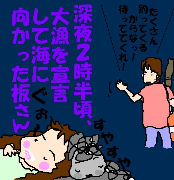 f0096569_656881.jpg