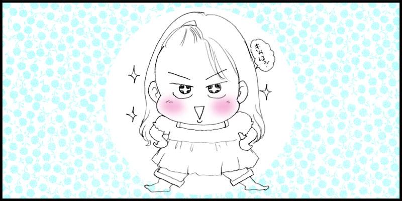 BOSCH漫画[エピソード4]〜キャラクター・ラフ〜_f0119369_11422834.jpg