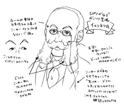 BOSCH漫画[エピソード4]〜お気に入りキャラ〜_f0119369_1520216.jpg