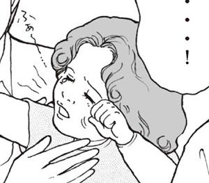 BOSCH漫画[エピソード4]〜お気に入りキャラ〜_f0119369_15211272.jpg