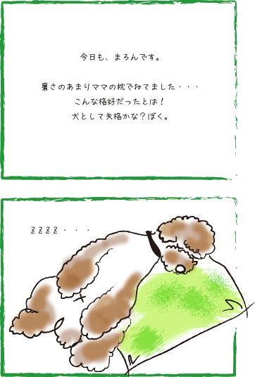 f0146388_20443192.jpg