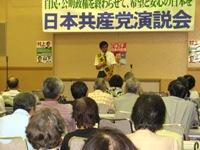 日本共産党池田演説会① 私を再び働かせてください! 宮本たけし気迫の訴え_c0133503_13145472.jpg