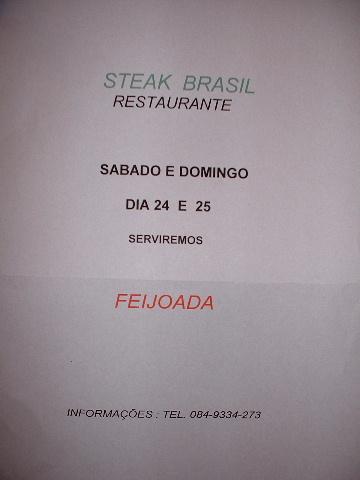 b0182709_1974362.jpg
