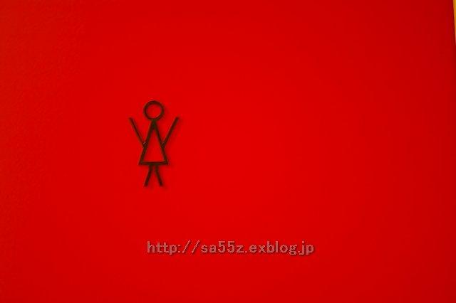 a0122913_23161082.jpg