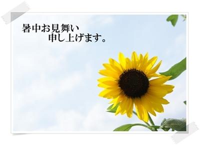 f0197820_1539939.jpg
