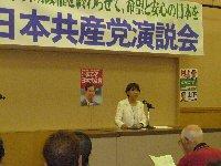 日本共産党演説会in池田_c0133422_0483414.jpg