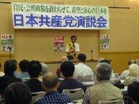 日本共産党演説会in池田_c0133422_0491914.jpg