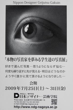 f0078127_7465679.jpg