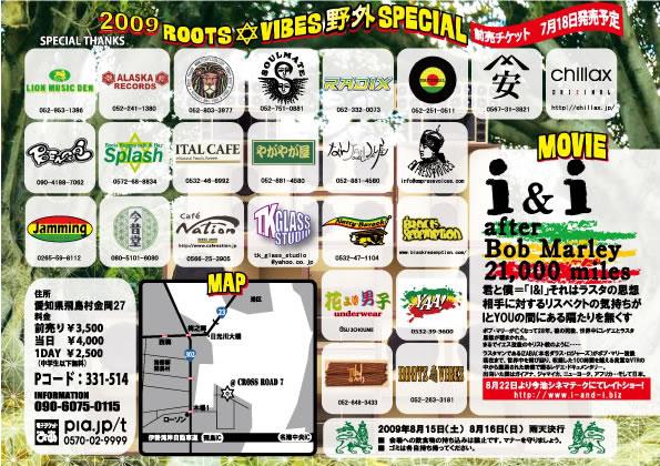 f0048530_12553932.jpg