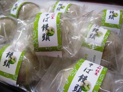 若一王子神社夏例祭間近です_b0140235_0531273.jpg