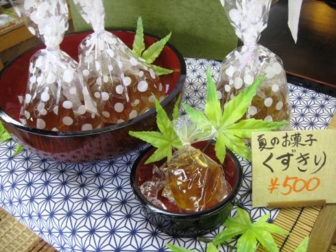 涼しげな水菓子「柴田製菓舗」_b0140235_17332364.jpg