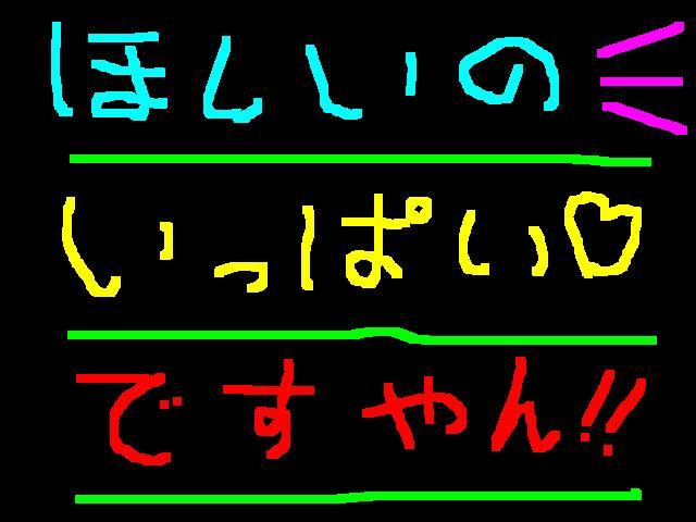 f0056935_16455365.jpg