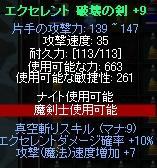 b0184437_1451833.jpg