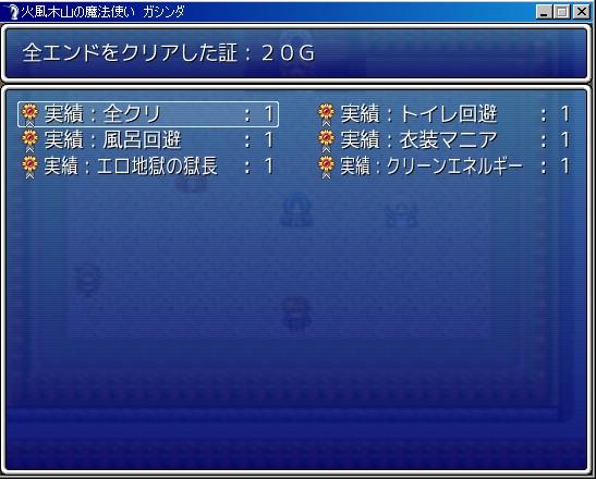 b0006346_13505828.jpg