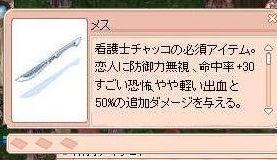 f0108346_20363224.jpg