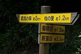 f0201348_15491754.jpg