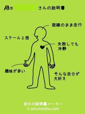 b0115751_2264018.jpg