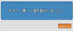 d0083651_1912385.jpg