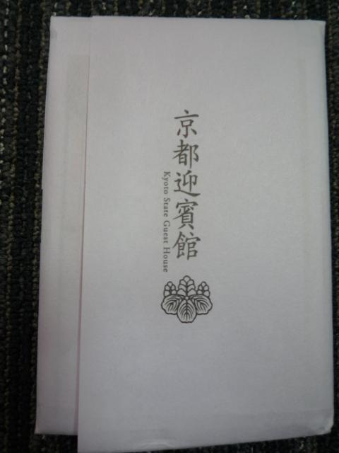 f0181251_176227.jpg