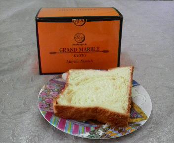 満腹土産 パンと思うで・・_c0185356_1939302.jpg