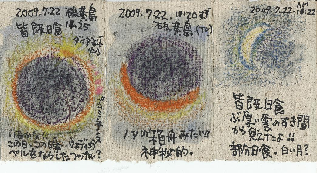 f0179357_2011151.jpg