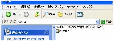b0186959_19524118.jpg