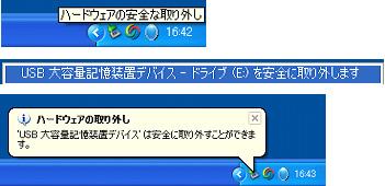 b0186959_20292825.jpg