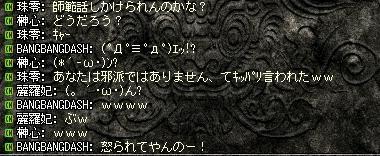 c0107459_21272778.jpg