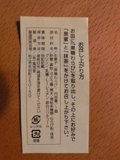 b0074862_9183614.jpg