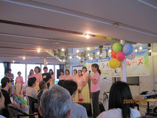 びわこ放送ライフライン20周年記念クルーズに参加して_b0100062_203425100.jpg