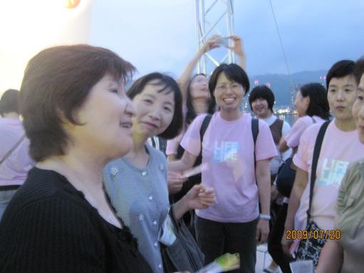 びわこ放送ライフライン20周年記念クルーズに参加して_b0100062_2036275.jpg