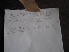 b0079965_513683.jpg