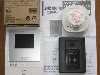 b0153268_20155817.jpg