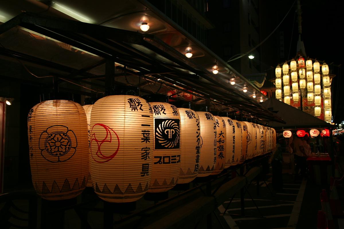 祇園祭り 宵山 最終章_f0021869_22573543.jpg