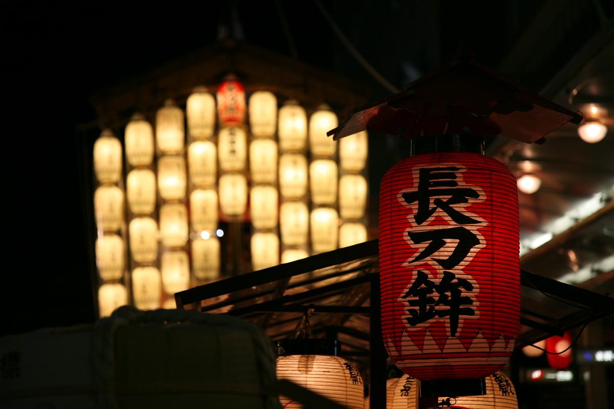 祇園祭り 宵山 最終章_f0021869_2259268.jpg
