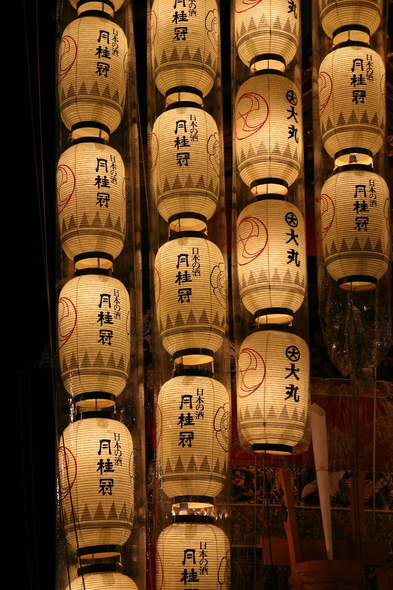 祇園祭り 宵山 最終章_f0021869_2345615.jpg