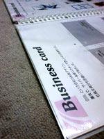 b0011881_23464557.jpg
