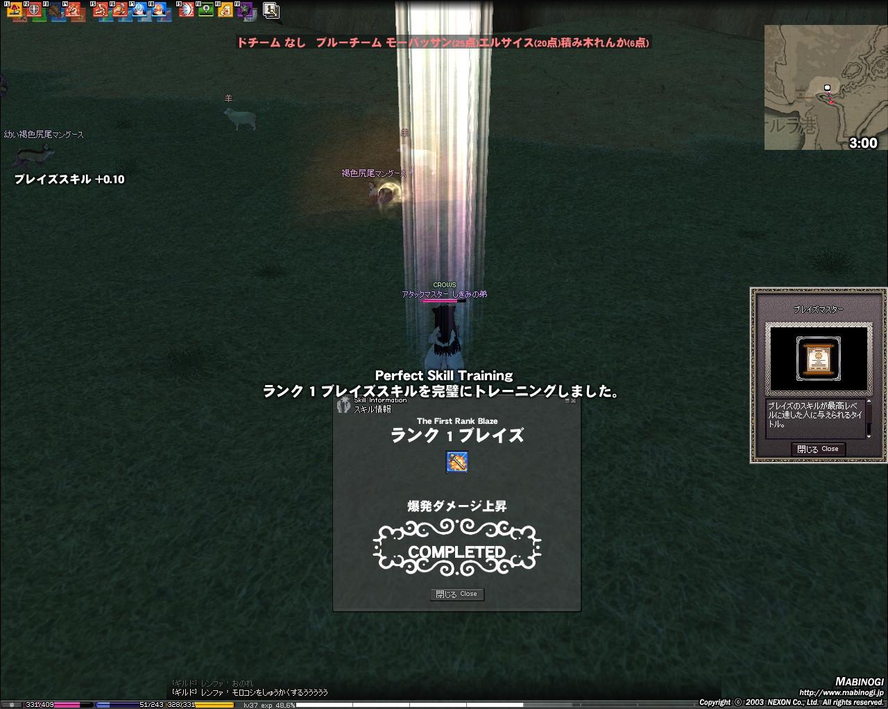 b0066682_1275196.jpg